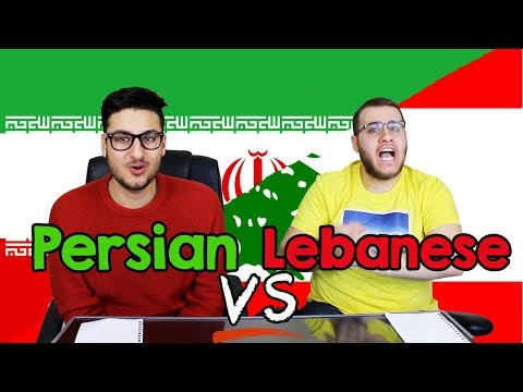Language Challenge ARABIC Vs PERSIAN