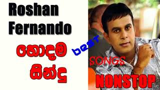 roshan-fernando-best-songs-collection-hits-roshan-fernando-songs-nonstop-2017