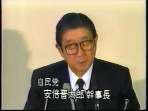 昭和天皇崩御に伴う内閣総理大臣謹話、その他謹話、談話、声明