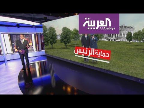 تكلفة حماية الرئيس ترمب وعائلته  - نشر قبل 7 ساعة