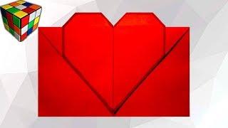 как сделать конверт с сердечком