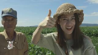 Download Lagu 【EPISODE 2 3】Hey Say Go! mp3