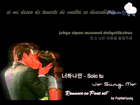 [PupitaHyung] Only You - Jo Sung Mo (lovers in paris ost).avi