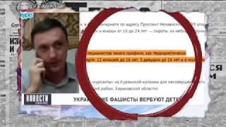 Малолетние диверсантки и беспилотник ОБСЕ  порция вранья от кремлевских СМИ  — Антизомби, 28 07 17