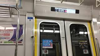 【走行音】京都地下鉄東西線50系機器更新車 京都市役所前→烏丸御池
