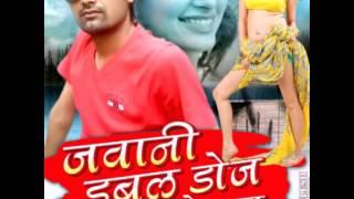 Kha jaibu ka bhojpuri song- Shailesh pandey