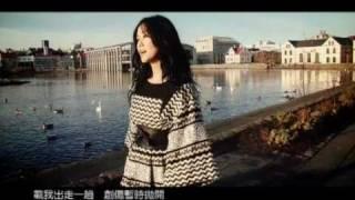 Kay Tse 謝安琪【載我走】 MV