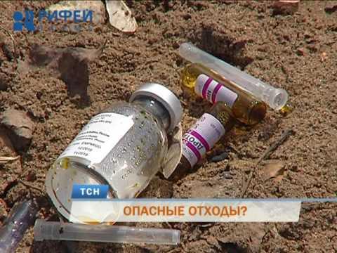В Перми на пустыре обнаружили свалку медицинских отходов