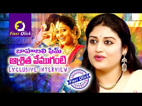 unknown facts about Ashritha Vemuganti |  Exclusive Interview Ashritha Vemuganti | firstqlick
