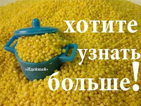 Каша рисовая. Как варить рисовую кашу