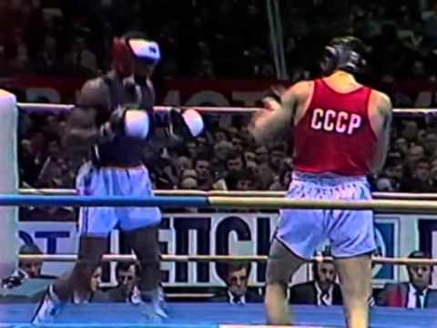 2 Матч  СССР - США,1986.