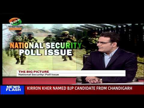 The Big Picture |  National Security : Poll Issue | 23.04.2019 | [Full Episode]