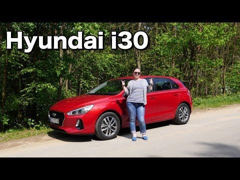 Hyundai i30 - test - Jest Pięknie za kierownicą