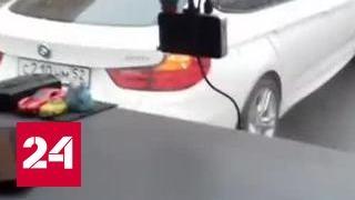 Мажор на BMW решил преподать урок школьному автобусу