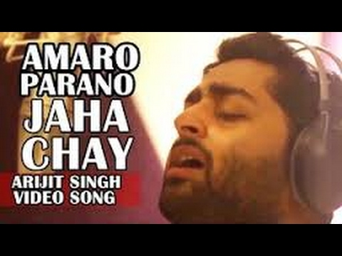 Song amaro porano jaha chay | musical notation.
