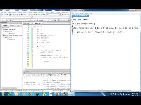 C Programming :: Working with FILE*, Windows.h, time.h, string.h Components