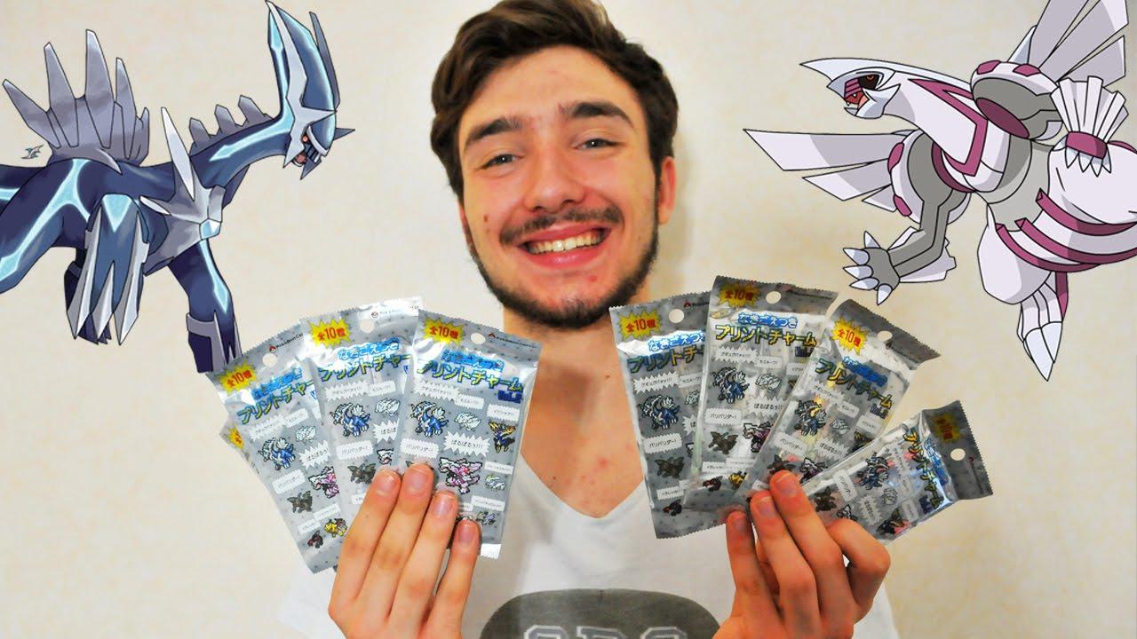 Ouverture de 8 boosters pok mon la reunion des pokemon legendaires david vs legendaire youtube - Image pokemon legendaire ...