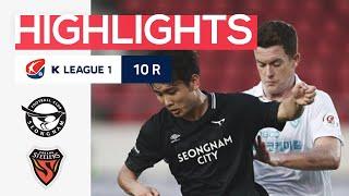 [하나원큐 K리그1] 10R 성남 vs 포항 하이라이트   Seongnam vs Pohang Highlights (20.07.05)
