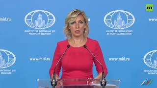 Мария Захарова: РФ поддержала предложение Азербайджана о спецсессии Генассамблеи ООН по COVID-19