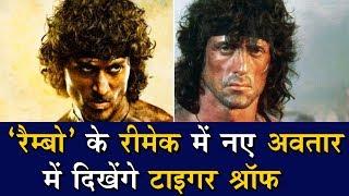 Hollywood फिल्म 'Rambo' की हिंदी रीमेक का First Look Launch !!