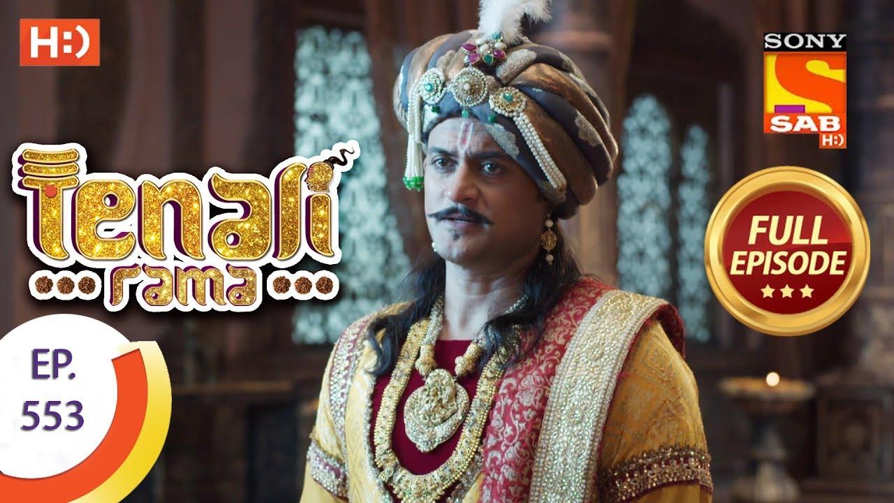 Download Tenali Rama - Ep 553 - Full Episode - 15th August, 2019