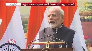 భారత్-అమెరికా మధ్య 3 బిలియన్ డాలర్ల డీల్ | Modi | Donald Trump