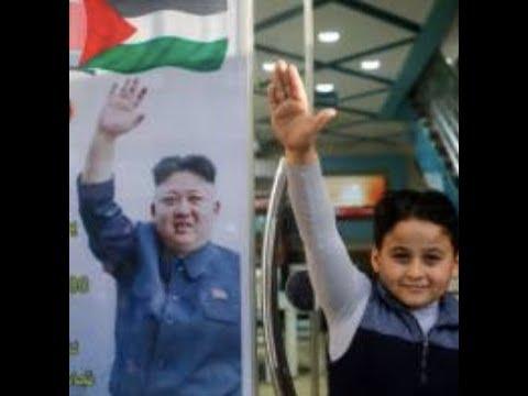 """Breaking """"Gaza Gives """"LOVE"""" For Kim Jong Un"""""""