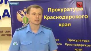 Водительский стаж аннулирован. Водителям грозит лишение прав. Новости России сегодня.(, 2015-09-28T13:16:25.000Z)