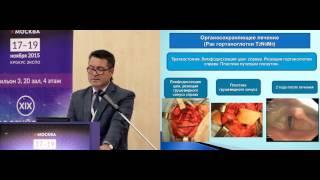 Локальная гипертермия в лечении рака гортани. Собственный опыт. Анализ и результаты(Локальная гипертермия в лечении рака гортани. Собственный опыт. Анализ и результаты д.м.н. М.Р. Мухаммедов..., 2016-02-23T17:12:24.000Z)
