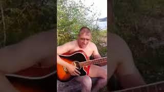 Обращение к Путину под гитару просто класс