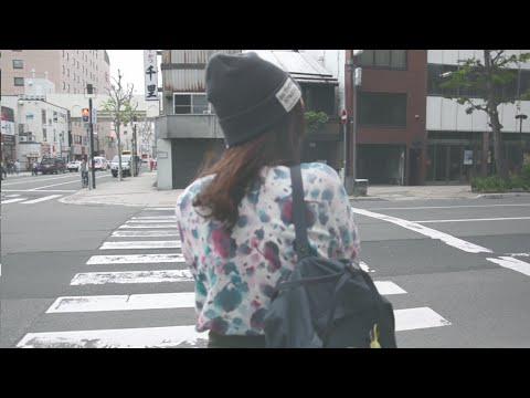 Клип Priscilla Ahn - I Am Not Alone
