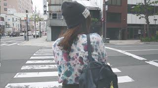 プリシラ・アーン - I Am Not Alone