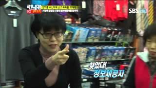 런닝맨 이승기,박신혜253회 #4
