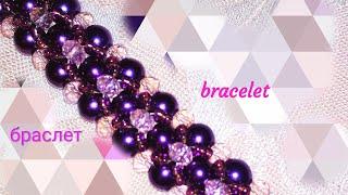 Tutorial: beaded bracelet. Мастер-класс по изготовлению браслета