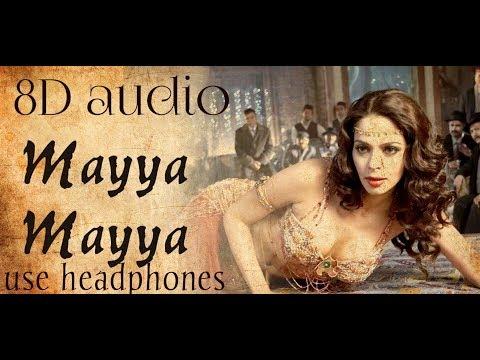 Mayya mayya 8D song||🎧use headphones🎧||guru movie 8D audio song Tamil ||arrahman 8D song Tamil ||