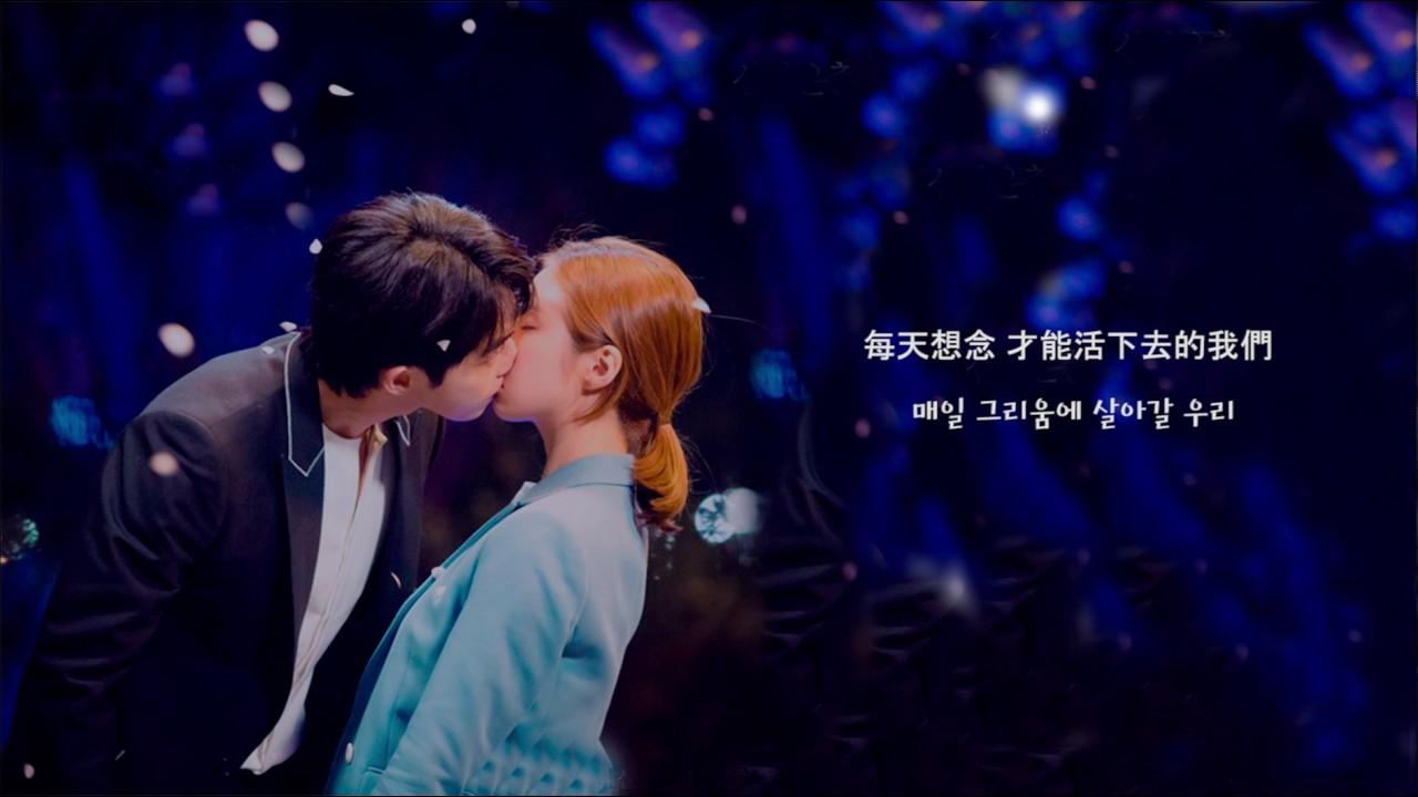 【中字】鄭基高/Junggigo/정기고 -我想起了/생각이 납니다/Reminds Me Of(河伯的新娘 2017/ 하백의 신부 2017 OST Part 5)