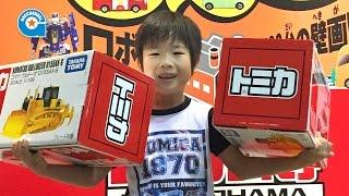 トミカ博 in Yokohama 2015へ行ってきました【がっちゃん】Tomica Expo in Yokohama 2015 thumbnail
