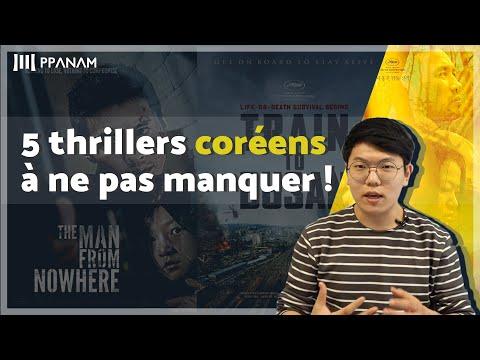 don't-miss-these-korean-thriller-film-top-5!!