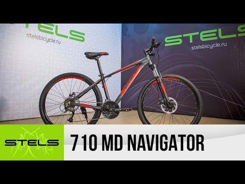 STELS Navigator 710 MD & V - обзор горного велосипеда