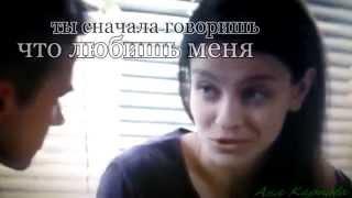 сериал Луна ♥ Настя ♥ Игорь♥