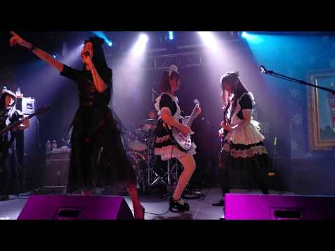 Band-maid In Dallas Song Dice