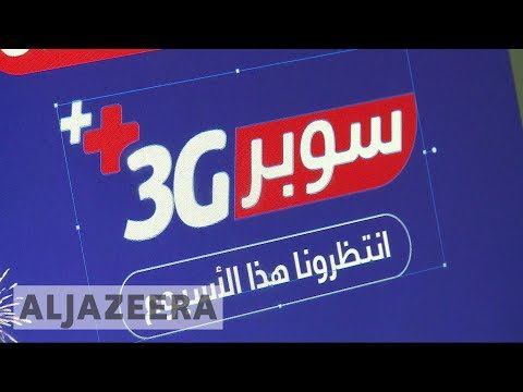Palestinian Mobile Firms Offer 3G After Israeli Ban Ends