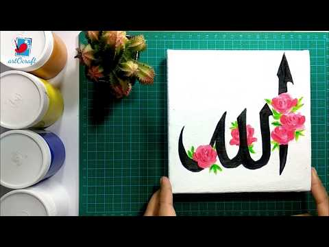 "Arabic Islamic Calligraphy Art - الله / ""Allah"" Canvas Wall Art / Acrylic Painting on canvas"