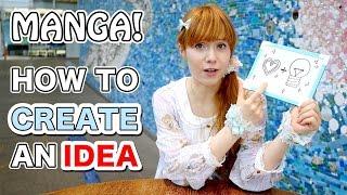 MANGA START from BLANK |How to CREATE STORY IDEAS |アイディアを出す方法