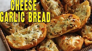 Cheese Garlic Bread - Delicious & Easy Homemade Appetizer | Kanak's Kitchen [hd]