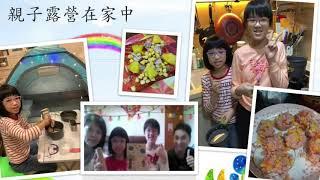 Publication Date: 2021-05-07 | Video Title: 2020-2021正向篇(20-21九龍塘天主教華德學校開放