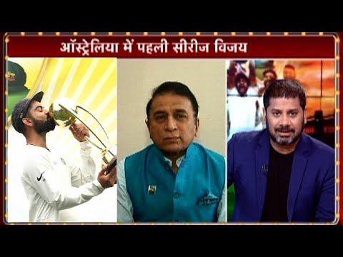 Aaj Tak Show: Gavaskar, Harbhajan ने कहा, Virat Kohli को रोकना नामुमकिन   Vikrant Gupta   IndvsAus