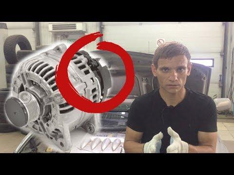 Нет зарядки АКБ. Замена реле регулятора без снятия генератора Меган2,3 Флюенс. | Видеолекция#2 - Лучшие видео поздравления [в HD качестве]