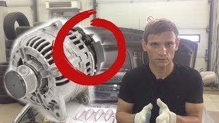 Нет зарядки АКБ. Замена реле регулятора без снятия генератора Меган2,3 Флюенс. | Видеолекция#2