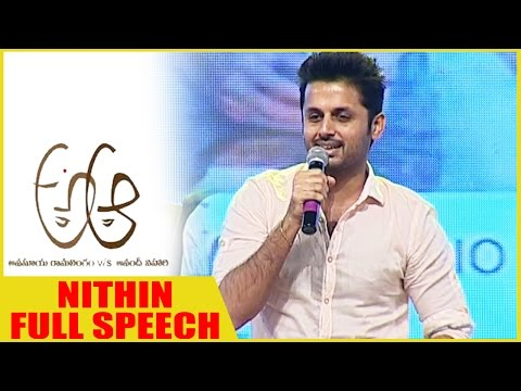 Nithin Full Speech at A Aa Audio Launch || Movie Time